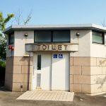 休憩所トイレ