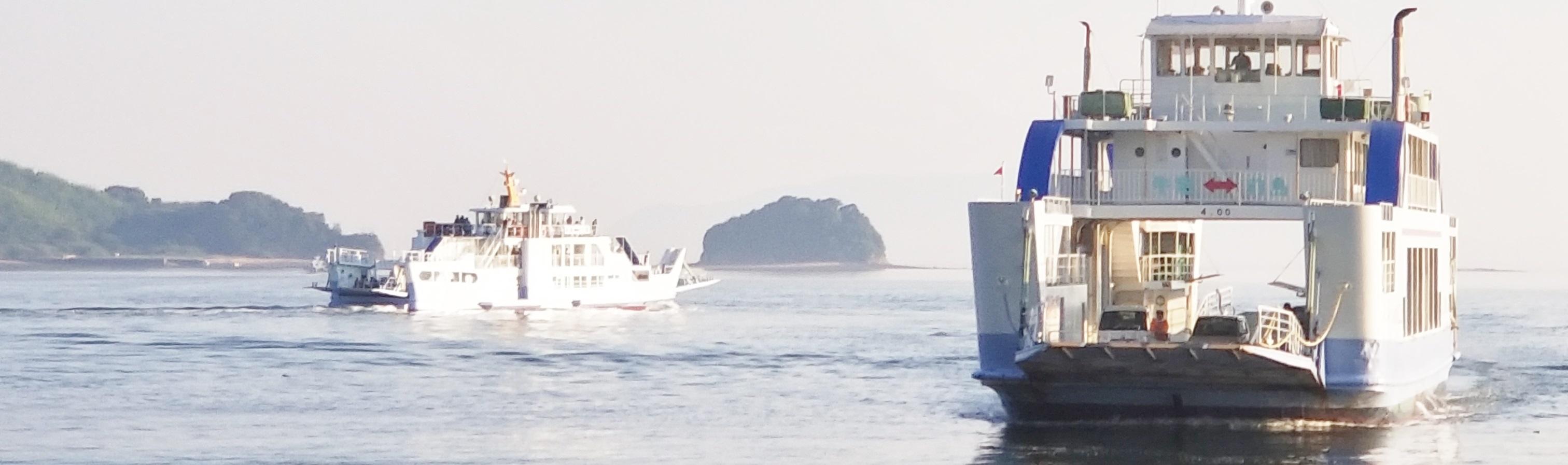 ferry_201807151