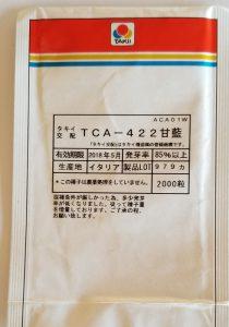 TCA422_20190114_090608 (560x800)