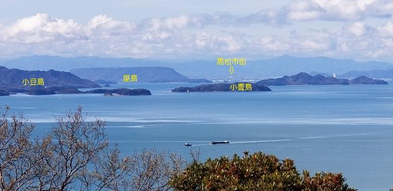 yashima_20190411_084640 (800x389)