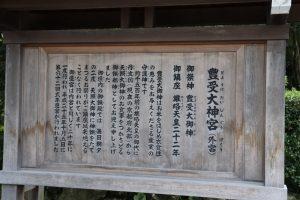 geku_IMG_1808 (800x533)